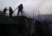 Incendiu locuință