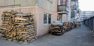 lemne bloc alesd -800x450