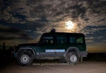 polițiștii de frontieră