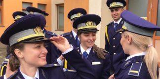 """absolvenți ai Școlii de Pregătire a Agenților Poliției de Frontieră """"Avram Iancu"""""""
