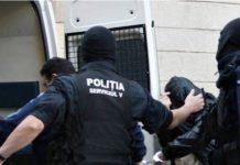 Reținut poliție