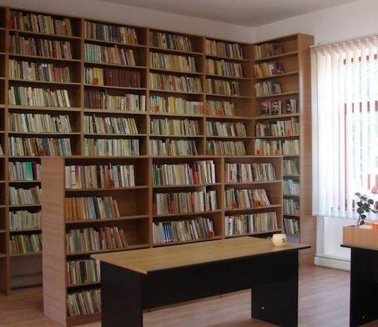 """Biblioteca """"Octavian Goga"""" din Aleșd"""