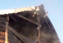 Incendiu izbucnit la o gospodărie de la o afumătoare