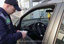 Poliția de frontieră Săcueni