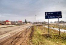 Comuna Băcioi (mun. Chișinău) înfrățită cu orașul Aleșd