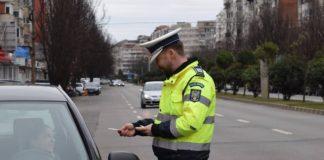 Poliția mărțișoare