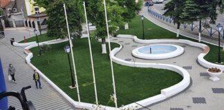 Parcul din fata primăriei Aleșd