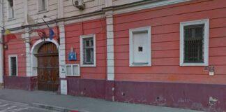 Penitenciarul Oradea
