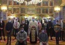 Parohia Ortodoxă Subpiatra