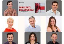Teatrul Regina Maria se alătură programului Belarus(sia) Worldwide Reading Project