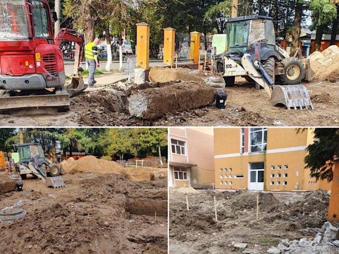 Liceul Constantin Șerban din Aleșd