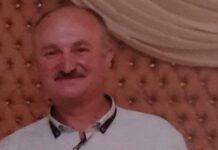 Sabău Gheorghe Radu