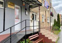 """Cabinetul Medical """"Inneremedizin"""" în Aleșd"""